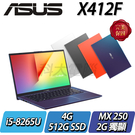 【ASUS華碩】【零利率】Vivobook 14 X412FL-0058B8265U 孔雀藍 ◢14吋窄邊框輕薄型筆電 ◣