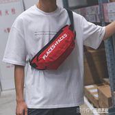 街頭潮流男士胸包字母反光騎行包韓版男女腰包休閒戶外運動單肩包 溫暖享家