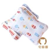 單條裝 兒童枕巾全棉純棉卡通枕頭巾嬰兒吸汗透氣紗布枕頭巾【宅貓醬】
