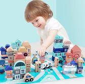 積木 拼裝玩具益智3-6周歲女孩寶寶1-2嬰幼兒童桶裝木頭製早教男孩 1色