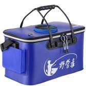 釣魚桶野營者新款加厚EVA釣魚桶特價裝魚桶活魚桶釣魚箱水桶魚護桶釣箱 非凡小鋪LX