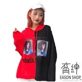EASON SHOP GU8019   圖樣字母印花前短後長圓領長袖連帽T 恤落肩寬鬆女上