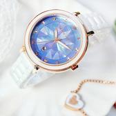 RELAX TIME 極光系列Aurora 陶瓷女錶-銀河藍/35mm RT-92-6