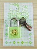 【震撼  】Hello Kitty 凱蒂貓迷你鎖頭附鑰匙綠色