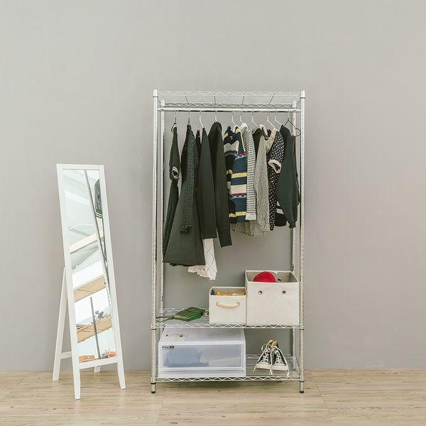 防塵布套/衣櫥布套/衣櫥架 90x45x180三層單桿衣櫥架 加碼送防塵布套 dayneeds