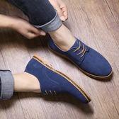 男士休閒鞋復古男皮鞋板鞋英倫牛反絨皮透氣繫帶男鞋青年潮鞋  傑克型男館