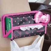〔小禮堂〕KITTY 汽車用餐盤面紙套《黑.桃紅大蝴蝶結》增加車內便利性  4905339-86426