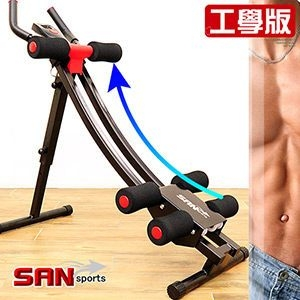 弧形工學!!五分鐘健腹器.彎管5分鐘腹肌運動機全方位提臀健腹機多功能健身器材【SAN SPORTS】