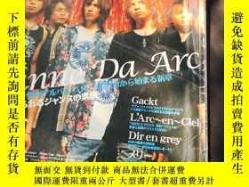 二手書博民逛書店日本明星雜誌《fool s罕見MATE》2004.9Y13966