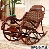 搖椅/躺椅 陽台藤椅沙發真藤搖搖椅 大人搖擺躺椅涼椅 老人睡椅子【快速出貨八折下殺】