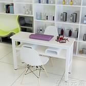 美甲桌 美甲桌子經濟型單人雙人三人美甲台小型簡約現代美甲桌椅WD 至簡元素