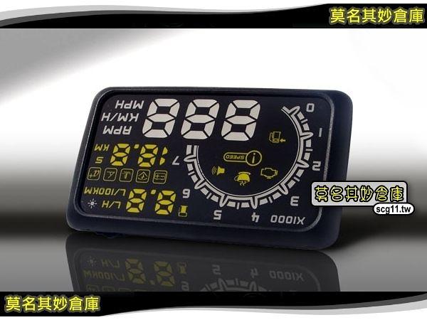 莫名其妙倉庫【AG021 超大面板抬頭顯示器】福特 Ford New Fiesta 小肥精品配件HUD