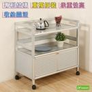 《DFhouse》蓋登-鋁合金活動置物櫃(二層雙門)微波爐 烤箱 收納架 鋁碗櫃  廚房  茶水櫃