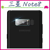 三星 Galaxy Note8 6.3吋 鏡頭保護貼 9H鋼化玻璃膜 手機後鏡頭鋼化膜 防刮鏡頭膜 後攝像頭 高清
