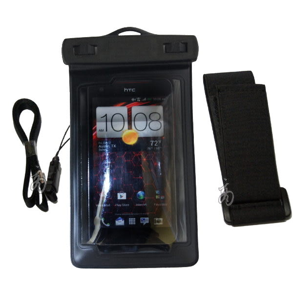 HTC Butterfly S防水袋 加裝保護殼專用運動臂套 HTC Butterfly運動臂帶防水帶 保護殼背蓋果凍套都能用