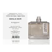 Givenchy Dahlia Noir Eau de Toilette 誘惑淡香水 75ml Tester 包裝