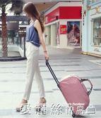 拉桿包旅行包女手提包旅遊包男登機箱大容量手拖包行李包袋 【新品熱賣】LX