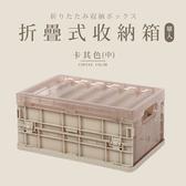 【dayneeds】折疊收納箱_中_單入_三色可選(折疊箱/收納箱)卡其色