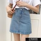 半身裙女夏裝2021新款韓版簡約寬鬆牛仔裙高腰百搭包臀a字短裙潮 小宅妮