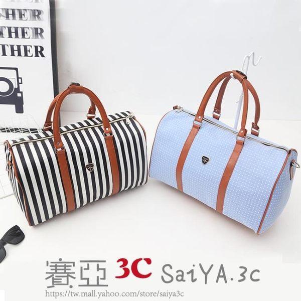 黑五好物節 行李包女大容量包手提旅行包