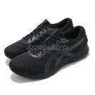 Asics 慢跑鞋 Gel-Excite 7 Twist 黑 全黑 黑魂 男鞋 運動鞋 【ACS】 1011A658001