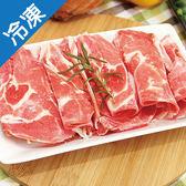 澳洲羊肉片1盒(180g/盒)【愛買冷凍】