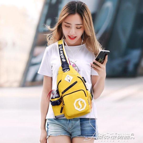 腰包 新款胸包女士韓版潮斜背包帆布胸前背包單肩包男運動時尚腰包   傑克型男館