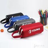 筆袋學生帆布大容量文具袋兒童男孩鉛筆盒韓國創意簡約文具盒 【東京衣秀】