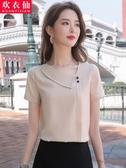 短袖襯衫 襯衫女設計感小眾職業裝氣質短袖寬鬆雪紡衫上衣韓版夏季外穿襯衣【快速出貨】