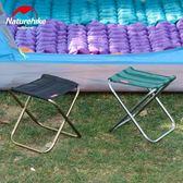 釣魚椅子 NH折疊凳子便攜戶外折疊椅釣魚美術椅子成人超輕小馬扎地鐵凳【韓國時尚週】