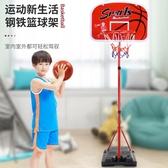 兒童籃球架可升降室內外投籃框家用2寶寶玩具8歲男孩皮球6小孩4歲 免運 全館免運