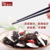 家庭家用防滑酒店合金筷子快子套裝10雙20不銹鋼鐵非實木骨瓷竹   LannaS