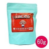 東成-茶食系列-蜜香紅抹茶爆米花(60g/包)
