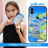 限量 晚安星空三眼怪 玻璃背板全包硬殼 保護殼 iphone X 8 8plus 7 7plus 6s 6splus 6 6plus Unicorn手機殼
