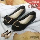 娃娃鞋 絨布水鑽扣平底鞋 MA女鞋 T7...