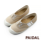 Paidal 撞色橫條不彎腰鞋娃娃鞋帆布鞋-奶茶x白
