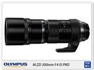 OLYMPUS M.ZD 300mm F4.0 IS PRO(300,元佑公司貨)