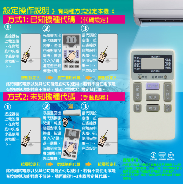 【HITACHI 日立】ACP-H04 16合1 變頻/分離/窗型冷氣遙控器