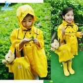 兒童雨衣女童幼兒園公主小女孩可愛寶寶小孩卡通雨披防水學生 薔薇時尚