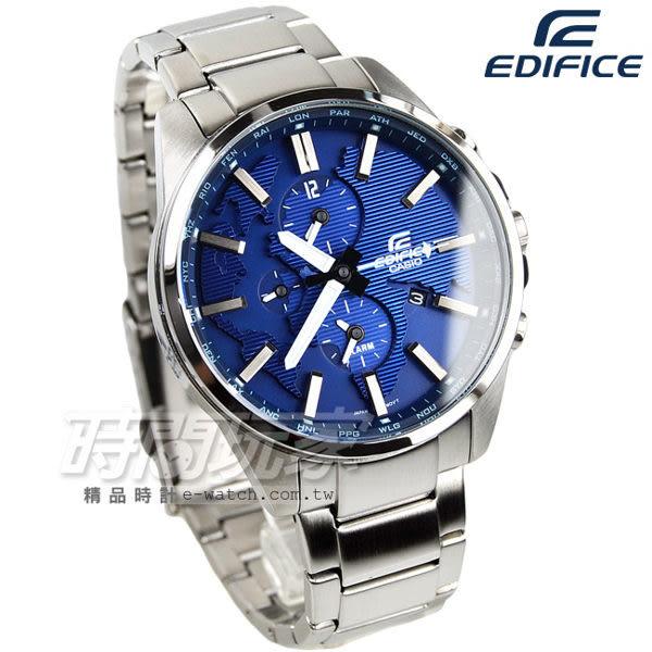 EDIFICE ETD-300D-2A 世界旅行三眼設計腕錶 男錶 日期視窗 藍 ETD-300D-2AVUDF CASIO卡西歐 運動錶