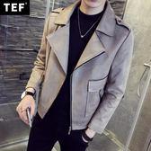 新年鉅惠大碼 2018新款潮流男士短款飛行夾克衫韓版修身帥氣機車服復古外套秋裝