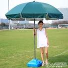 凱元大號戶外遮陽傘太陽傘擺攤傘沙灘傘定做印刷定制廣告傘3米CY『新佰數位屋』