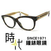 【台南 時代眼鏡 Gucci】光學眼鏡鏡框 GG3758/F YU8 溫潤厚實質感 時尚逸品 公司貨開發票