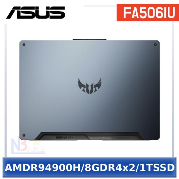 【99成新品】 ASUS FA506IU-0021A4900H 15.6吋 筆電 (AMDR94900H/8GDR4x2/1TSSD/W10)
