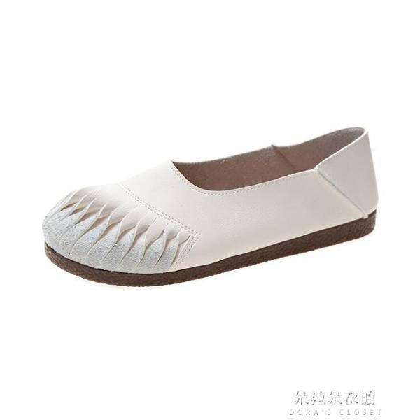 娃娃鞋 淺口豆豆鞋女春季2020新款百搭復古奶奶鞋軟底森女娃娃鞋兩穿單鞋 朵拉朵YC