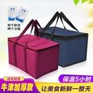 保冷袋 牛津布鋁箔大容量保溫袋手提飯盒袋...