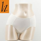 LZ-雙層Q彈S-L中高腰三角褲(白)50395