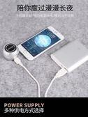 A5手機迷你小音響擴音器便攜式微型外放直插式音箱電腦usb2.0筆記本外接