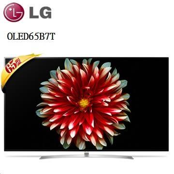 LG 65型 OLED 4K電視 OLED65B7T