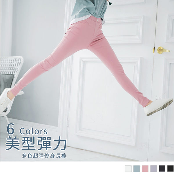 OB嚴選《BA3137-》純色腰圍鬆緊單釦造型彈性長褲.6色